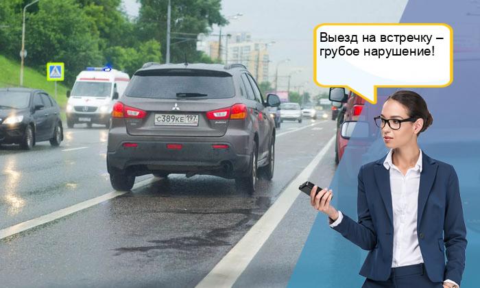 В каких случаях могут лишить водительских прав