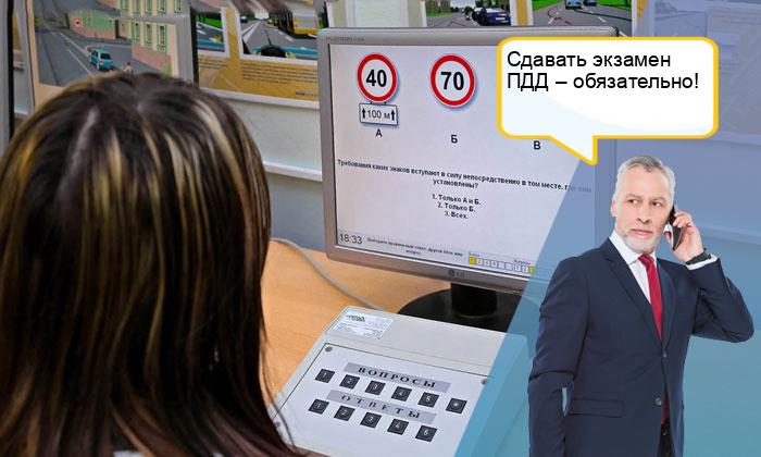 Как вернуть права после лишения за пьянку в 2020 году: пересдача экзамена по ПДД и возврат водительского удостоверения