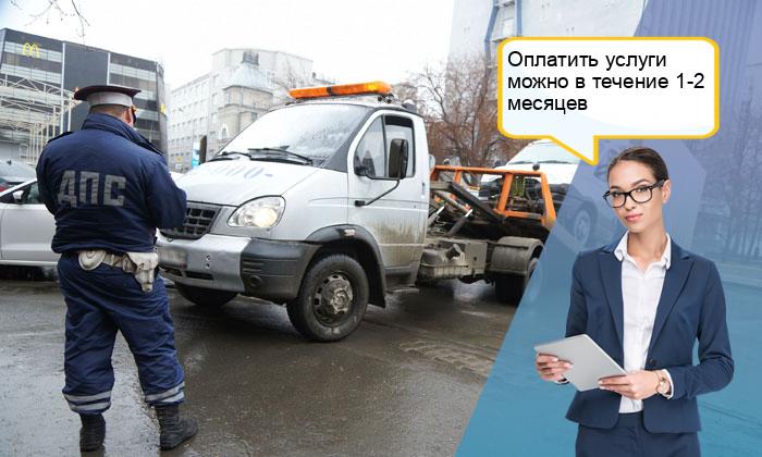 Как забрать машину со штрафстоянки: без оплаты штрафа, если лишили прав, после пьянки
