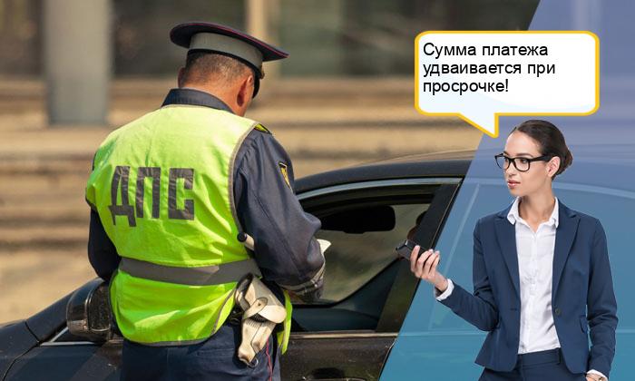 Какое наказание грозит за неуплату штрафов ГИБДД в 2019 году.