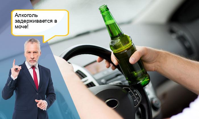 Анализ крови на алкоголь и мочи