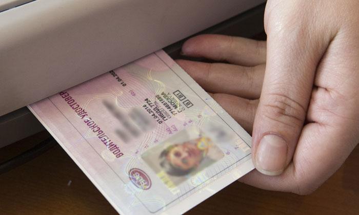 Воронеж квитанция пошлина за замену водительского удостоверения 2019