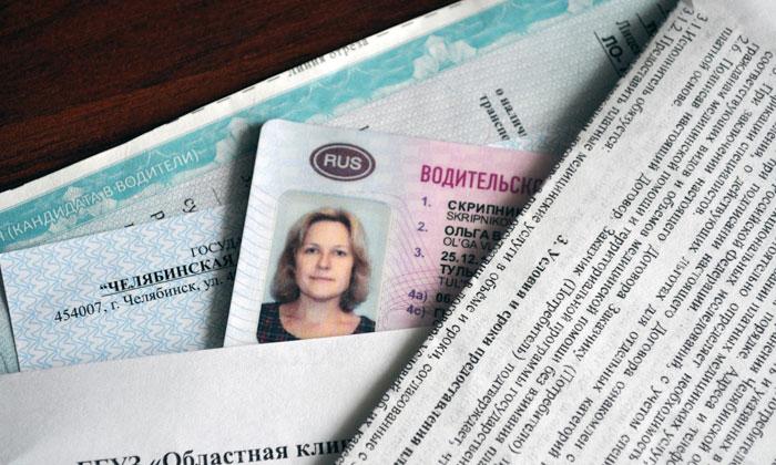 Срок для замены прав при смене фамилии