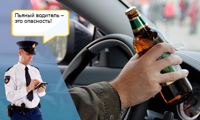 Содержание алкоголя в выдыхаемом воздухе