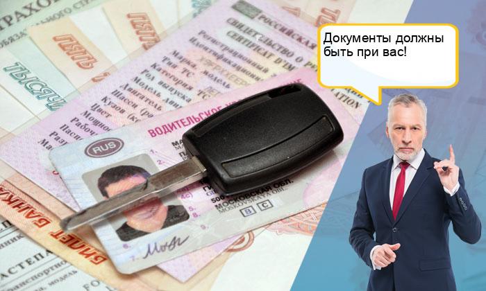 Штраф за езду без техпаспорта: можно ли ездить без пакета документов, ответственность