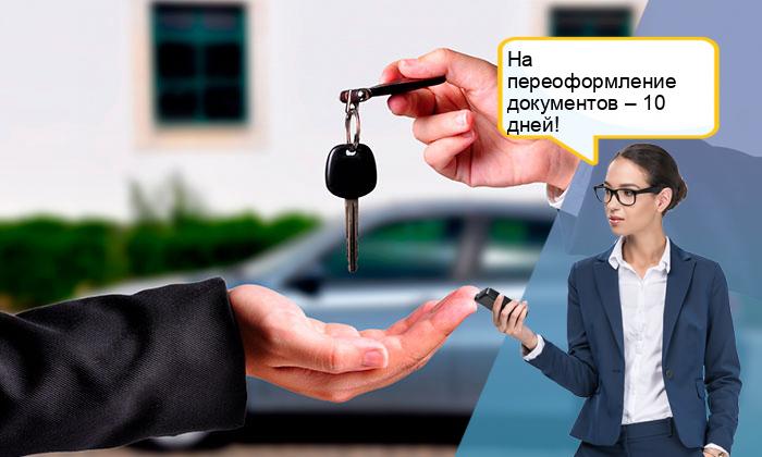 Внесение изменений в ПТС автомобиля