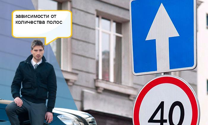 Действие дорожного знака одностороннее движение