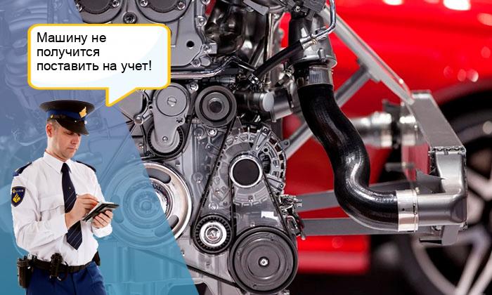 Указывается ли номер двигателя в птс