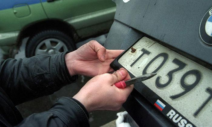 Восстановить регистрационный номер автомобиля