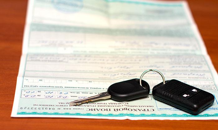 Как застраховать новую машину без номеров