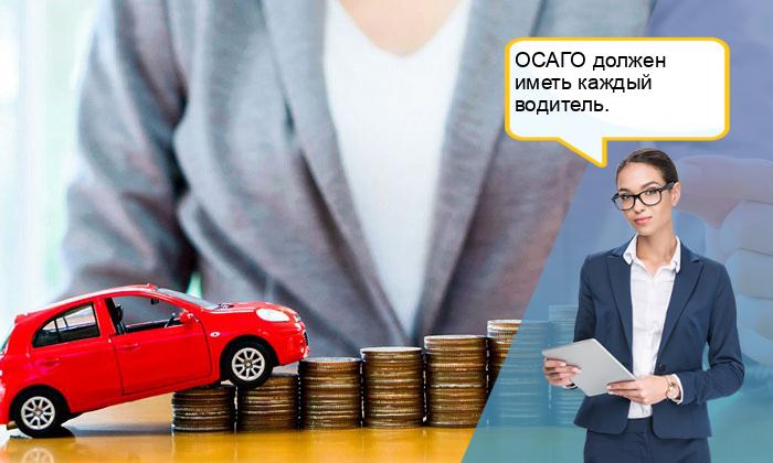 Нюансы автострахования: нужно ли ОСАГО, если есть КАСКО?
