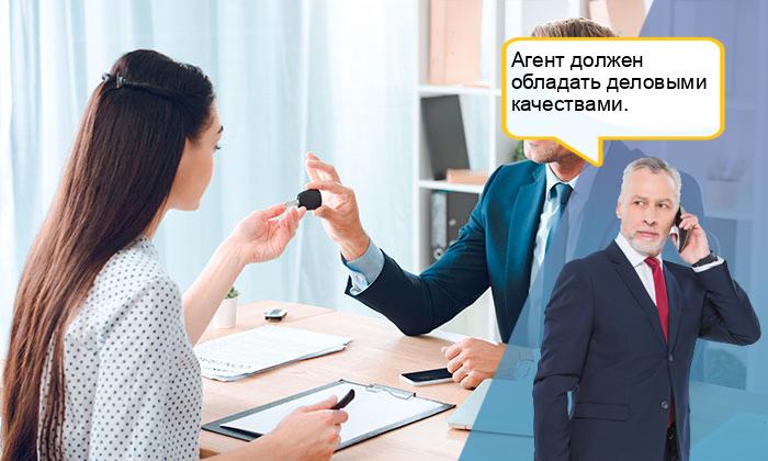 Как стать страховым брокером ОСАГО
