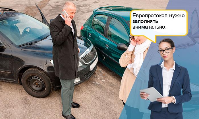 Дтп выезд с парковки задним ходом кто виноват судебные разбирательства