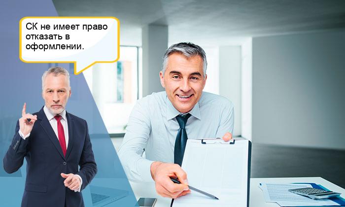 Как оформить полис ОСАГО без владельца, правила оформления и необходимые документы.