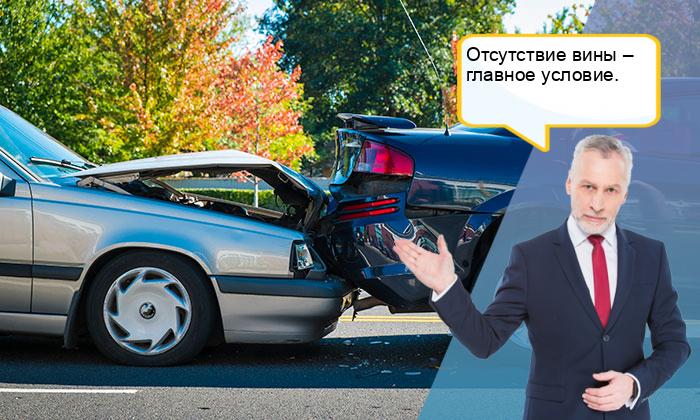 Заявление в страховую о возмещении ущерба при ДТП: форма заявления в страховую компанию ОСАГО