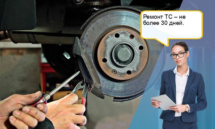 Ремонт автомобиля по ОСАГО 2020 за повреждение автомобиля - что выбрать ремонт или деньги