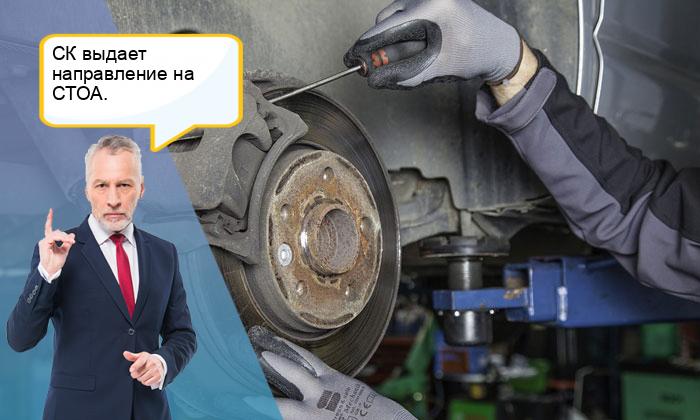 Как забирать авто после ремонта по осаго