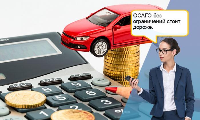 Можно ли сделать страховку на машину без прав: застраховать авто без водительского удостоверения, оформить ОСАГО